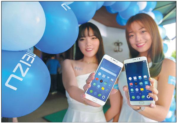 媒体:年度出货量首次下滑 中国智能手机厂商走出国门瞄准全球市场