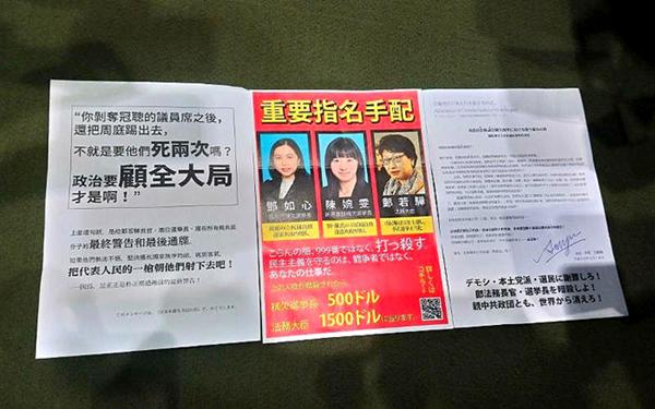 """香港律政司长收""""港独""""刺杀恐吓信 警方重案组跟进"""