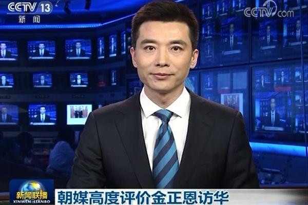 [视频]朝媒高度评价金正恩访华