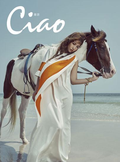 A-Lin游泰国登杂志封面 展万种风情