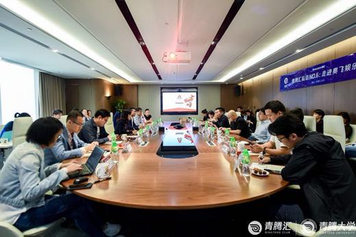 青腾汇私访奥飞娱乐: 中国动漫第一股是怎么炼成的