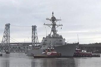 美最新伯克级导弹驱逐舰下水试航年内将服役
