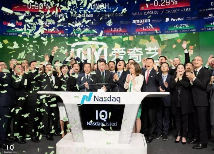 爱奇艺上市首日跌破18美元发行价 CEO称价值被低估