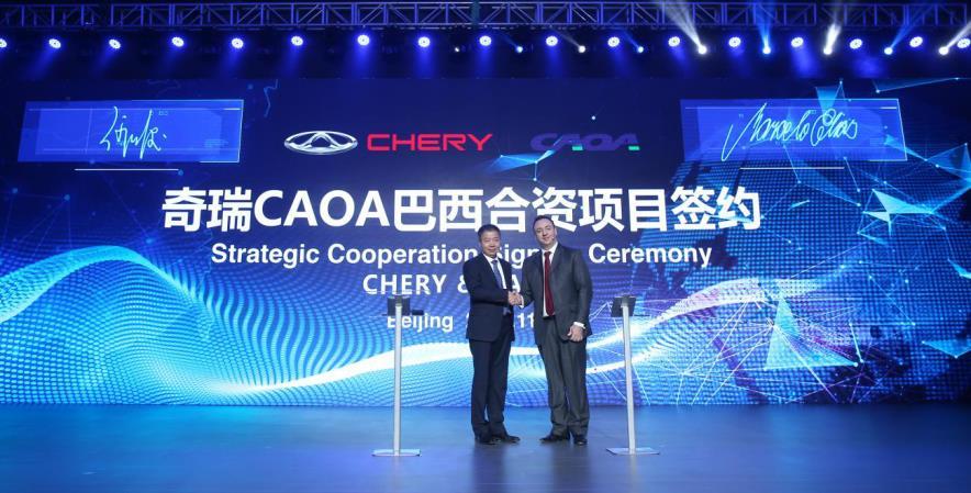 中国汽车品牌闪耀南美 中国与巴西合资制造汽车