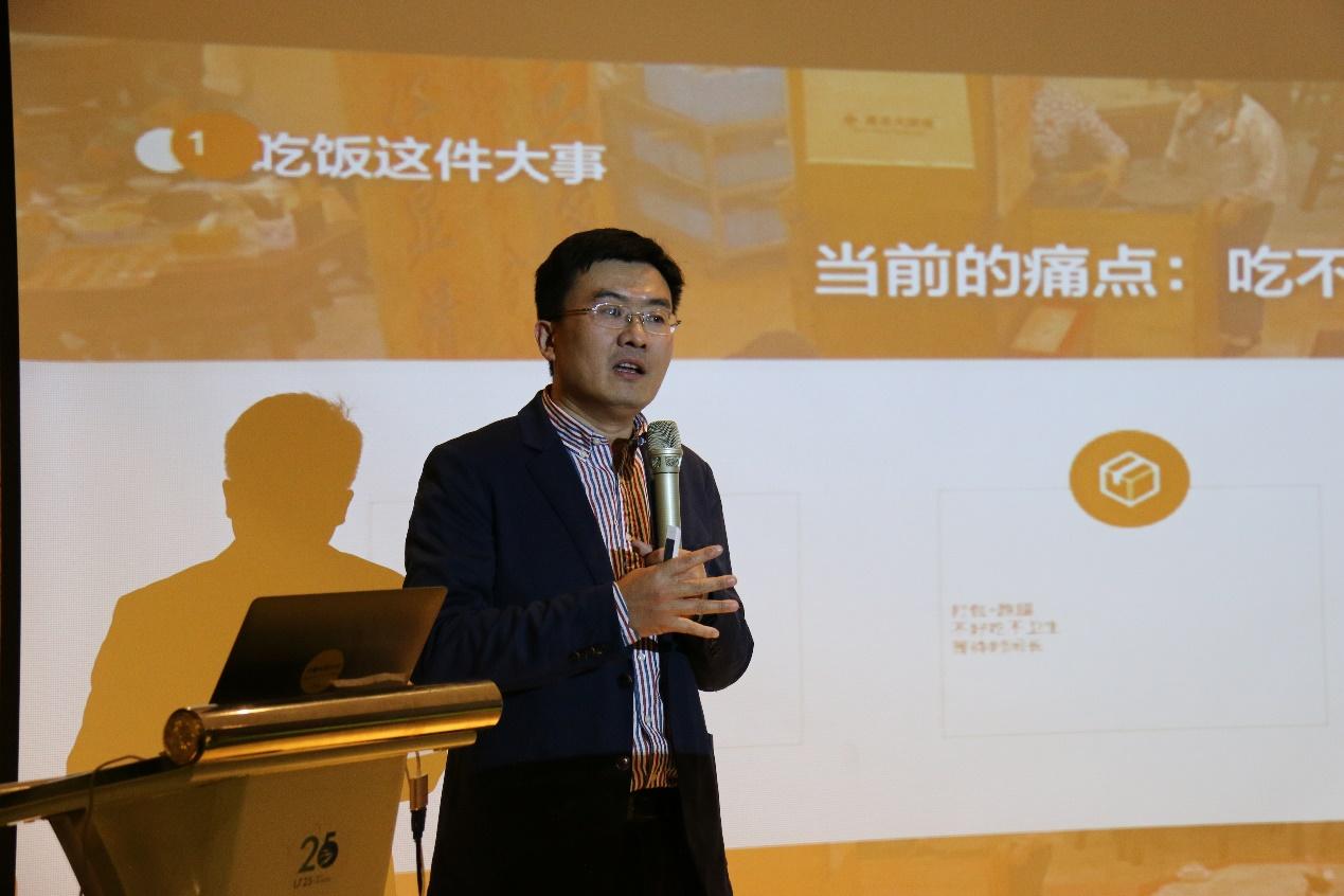 口碑探索餐饮新零售模式:新零售会让中国餐饮变更强