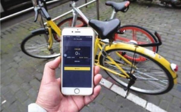 两男子盗窃共享单车账户资金获刑:利用APP漏洞改用户信息