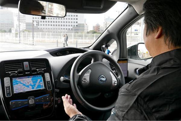 自动驾驶汽车交通事故责任划分 日本是这样做的