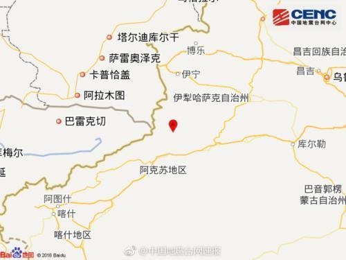 新疆阿克苏地区拜城县附近发生4.0级左右地震