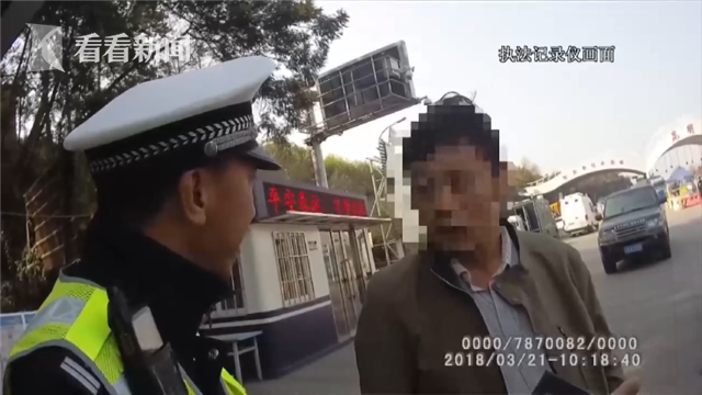 拿假驾照上路还嫌交警不识货 一查竟是盗贼一枚