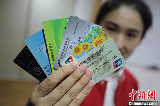 四大银行去年不良贷款率集体下降 全年净赚8966亿元