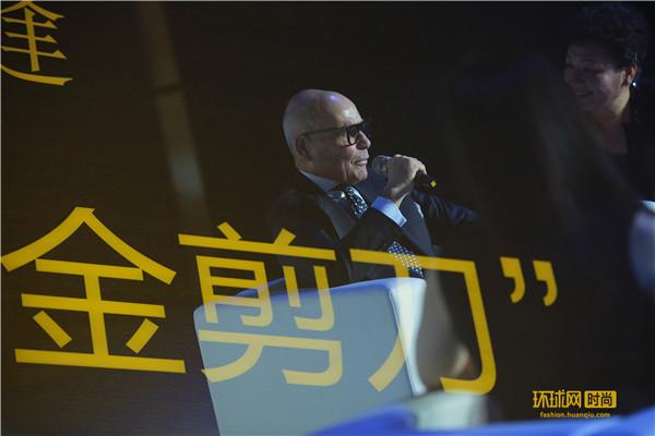 "Forbici D`ORO 意大利""金剪刀""裁缝师大奖赛中国选拔赛 荣耀启动"