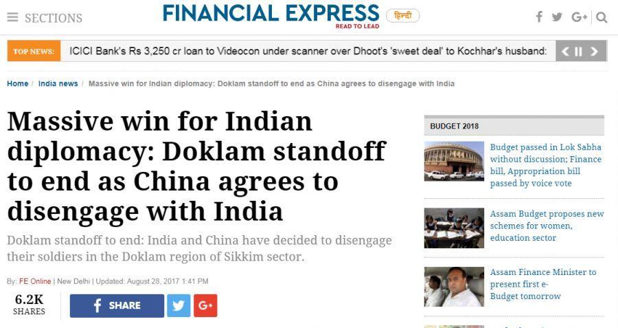 """评论:印度终于从""""后洞朗的微醺""""中清醒了些"""