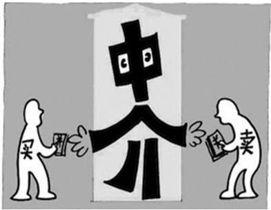 """北京市住建委突击检查""""黑中介"""""""