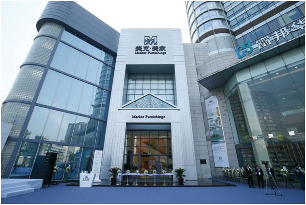 美克美家成都万米品牌馆开业,重新定义中国城市新中产家居美学