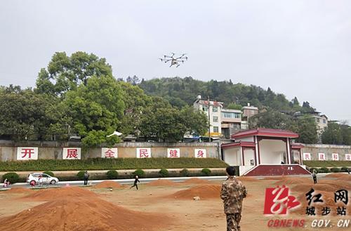 城步首用无人机助力护林防火