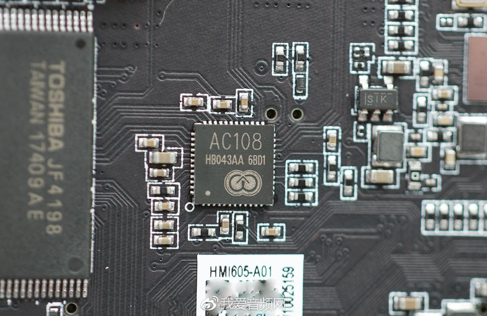 电路,它支持4路麦克风输入,并将模拟音频信号转换成数字信号输出给