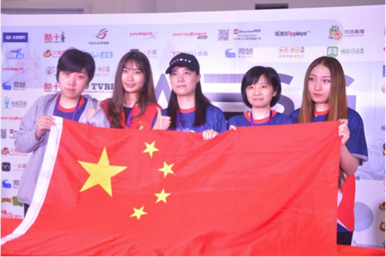 女子战队撑起中国电竞半边天 前路坎坷挑战多