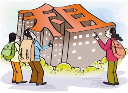 """北京今年公租房将""""就近""""分配 按户籍和工作地分配"""