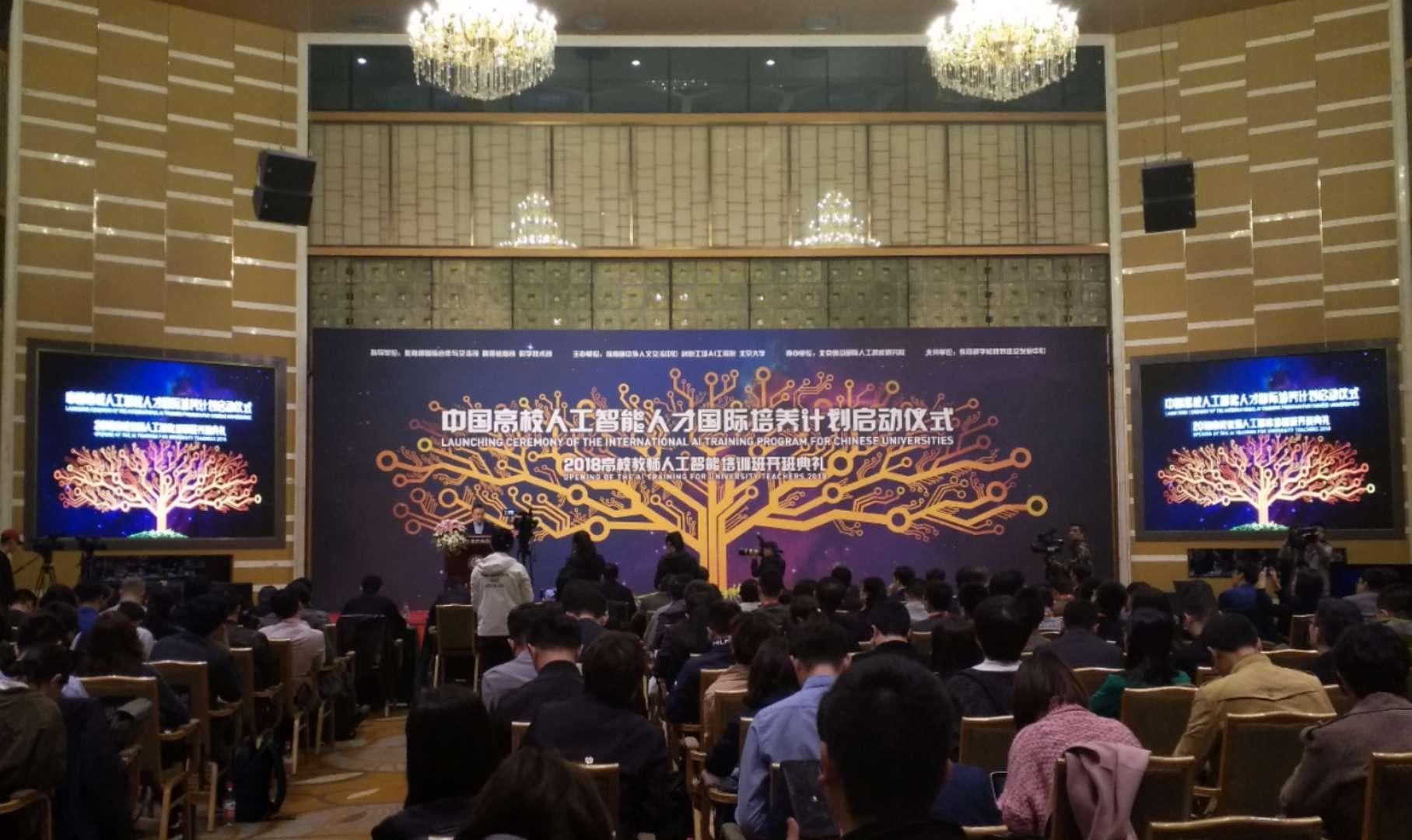 教育部、创新工场、北大联合推出中国首个高校AI人才国际培养计划