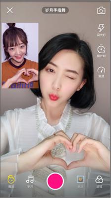 腾讯微视发新版本:新增歌词字幕、跟拍、美型功能