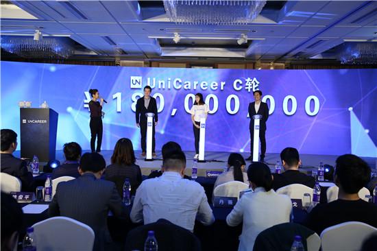 UniCareer完成近2亿C轮融资 猎聘与东方富海领投