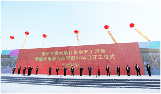 游侠汽车超级工厂正式启动 四季度发布全新量产车