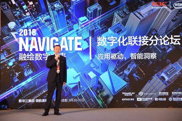 迎接高速交换时代 新华三发布400G数据中心