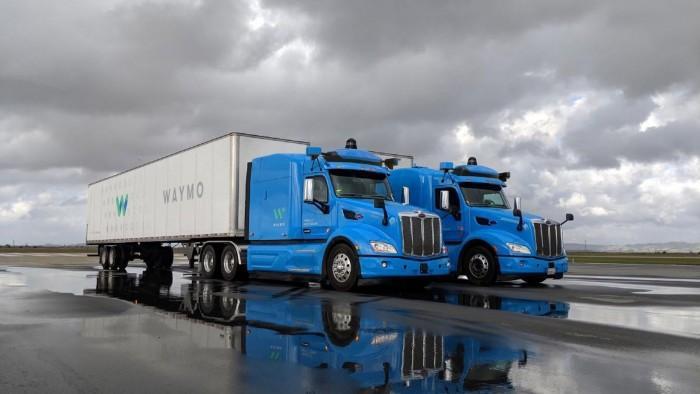 """Waymo将与本田在""""送货和物流""""领域进行合作"""