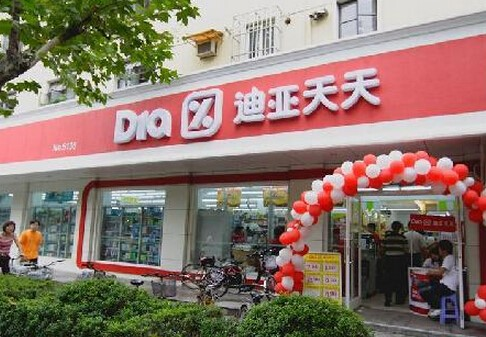 苏宁智慧零售再下一城 收购迪亚中国苏宁小店加速布局