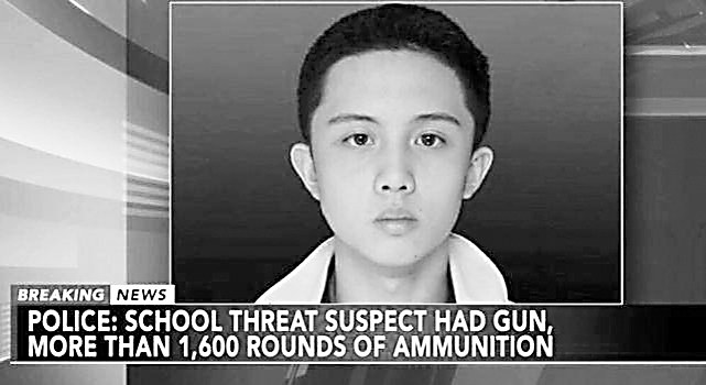 """台""""星二代""""在美私藏1600发子弹扬言枪击校园 已被警方逮捕"""