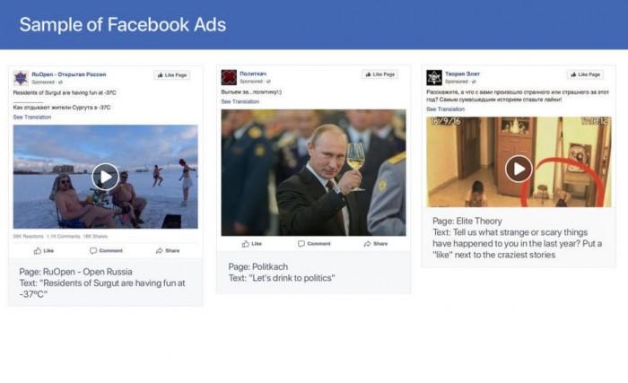 为防止欧美选举被干涉 Facebook狂删俄罗斯账户