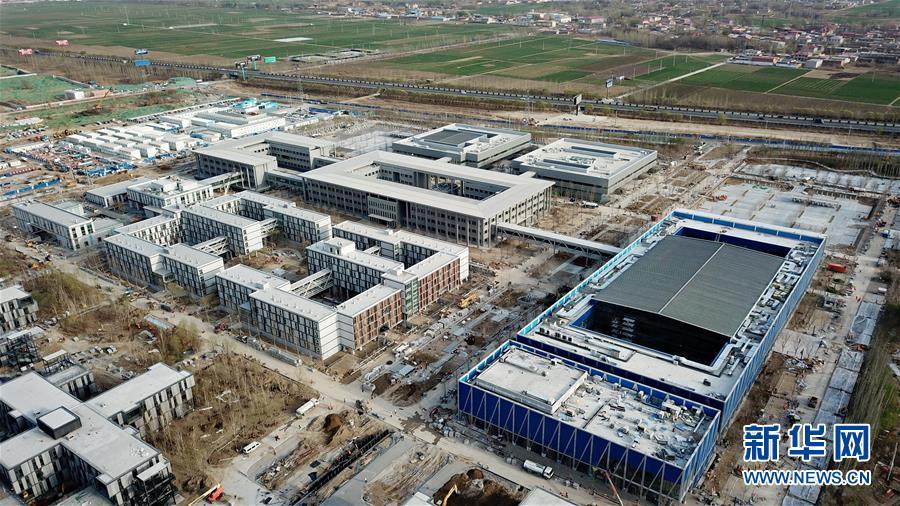"""""""雄安城建第一标""""—市民服务中心目前已经基本建成"""