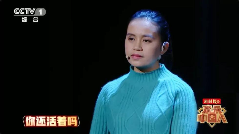 """""""对不起""""""""我等你""""!这句情话,感动了亿万中国人…"""