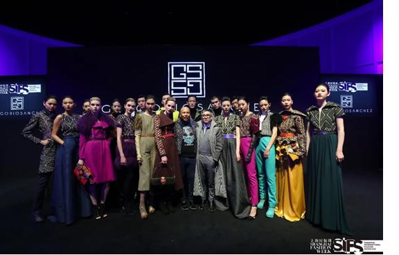 上海时装周国际品牌发布