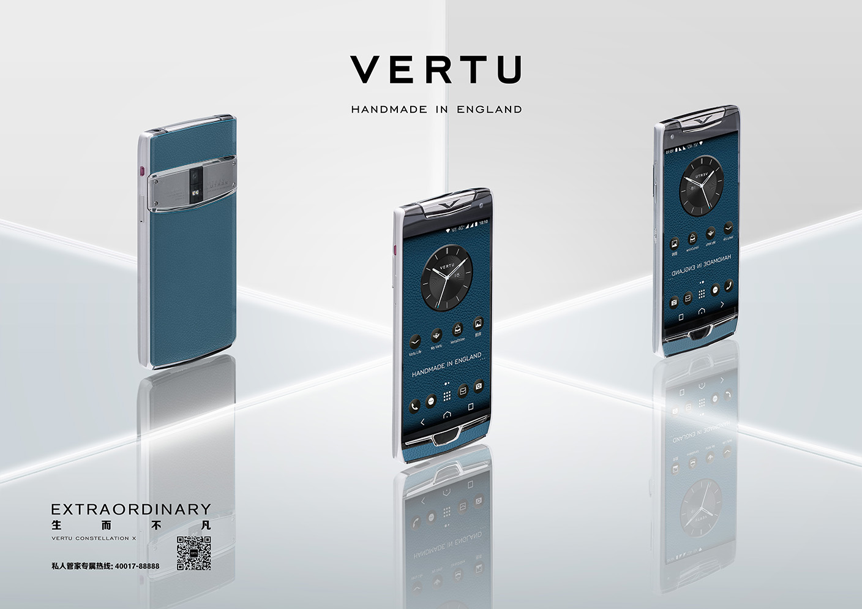 VERTU Constellation X限量版开启预定