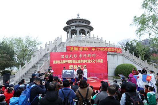中国翰园第五届清明孝道文化节颁奖仪式顺利举行