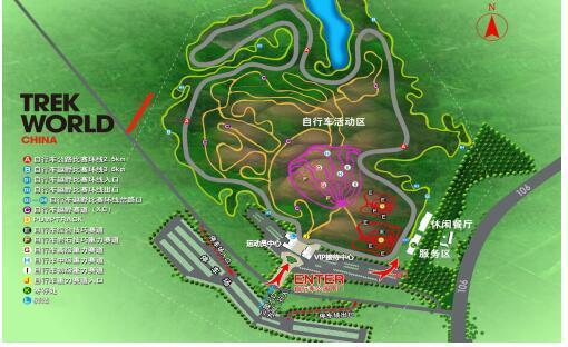 山地自行车场地设计 为什么选择恒恩百克hoonbike