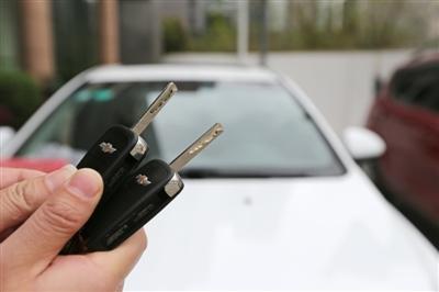 拍张照片就能配钥匙?实测:家门车门均被轻易打开
