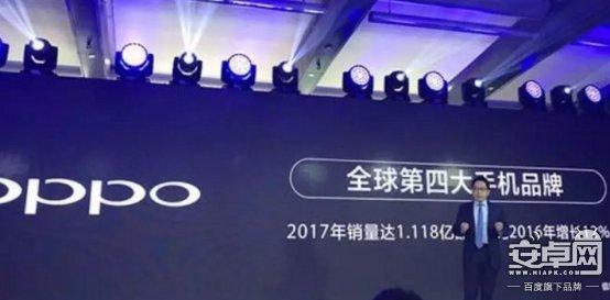 探究全球第四品牌OPPO的海外精品布局