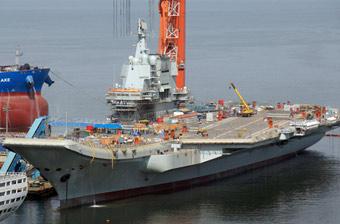 首艘国产航母建造已进入收尾阶段