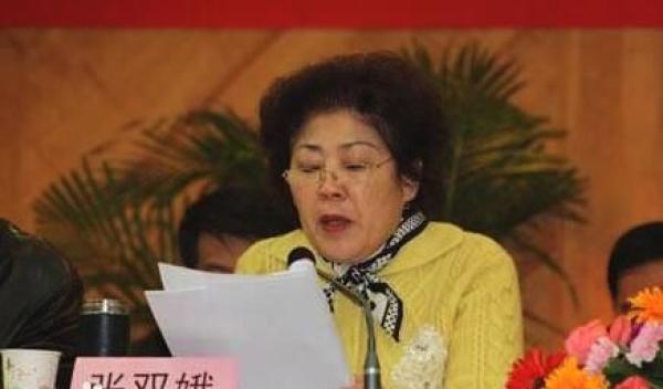 """""""太原房姐""""受贿被判18年:曾被指房产36套 家财过亿含泪劝告灾民"""