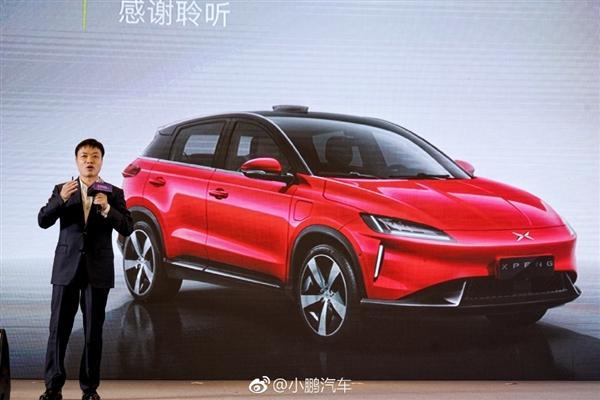 小鹏汽车G3本月底接受预订 将建150个充电网络
