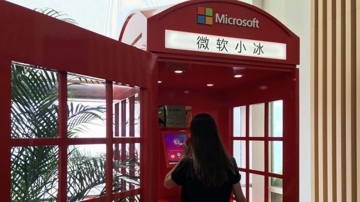 就像和好友打电话:微软小冰的语言交流更自然