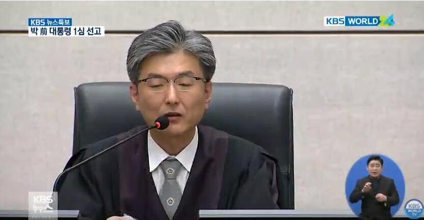 快讯!朴槿惠亲信干政案一审最后一次审理开庭!