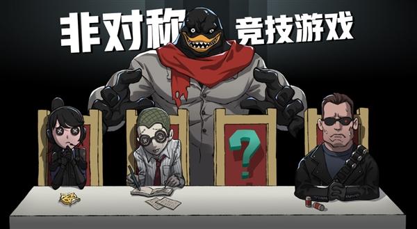 斗鱼虎牙取消《第五人格》直播专区 网易:被胁迫