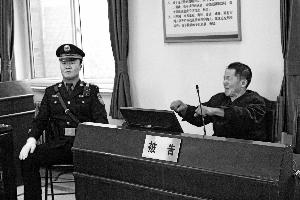 北京男子认为自家运势被影响私挖他人祖坟,被索赔15万元