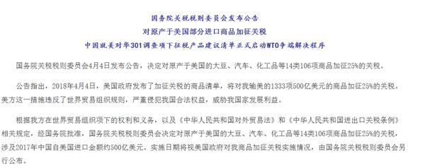 在美生产汽车加征25%关税 宝马/奔驰/林肯/福特旗下25款车型受影响