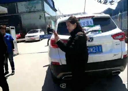 南京长安CS75车主维权受阻 遭4S店工作人员殴打
