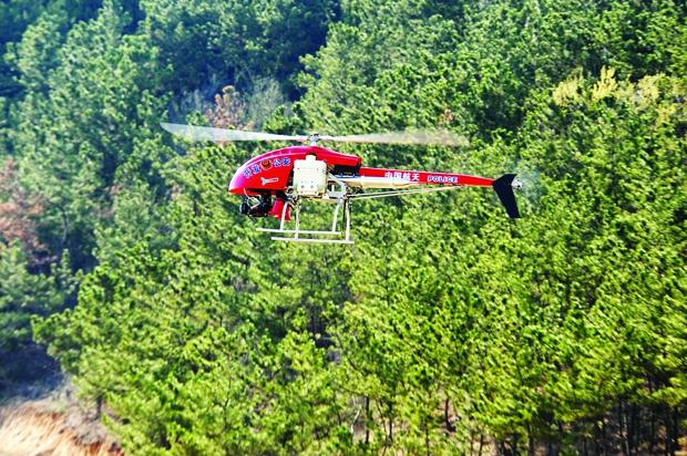 湖州市成立全省首支无人机护林中队