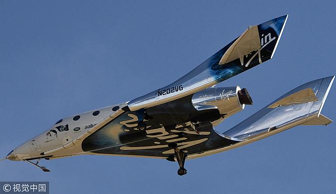 维珍银河重启飞行测试 一扫三年半前致命事故阴霾